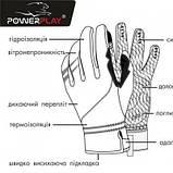 Велорукавички PowerPlay 6551 Салатово-сірі M SKL24-144302, фото 10