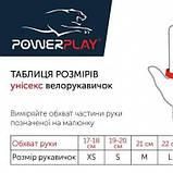 Велорукавички PowerPlay 5037 A Чорно-блакитні M SKL24-144323, фото 4