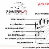 Велорукавички PowerPlay 5037 A Чорно-блакитні M SKL24-144323, фото 5