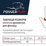 Рукавички для фітнесу PowerPlay 1744 Чорні XS SKL24-144434, фото 4