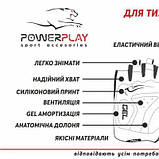 Велорукавички PowerPlay 5284 Фіолетові S SKL24-144508, фото 8