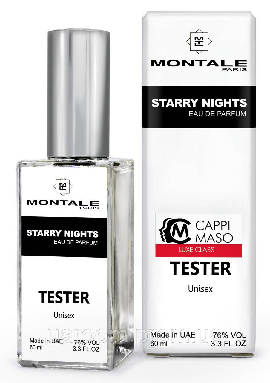 Тестер DUTYFREE унисекс Montale Starry Nights, 60 мл.