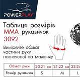 Рукавички для Karate PowerPlay 3092KRT Чорні-Білі S SKL24-144799, фото 10