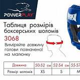 Боксерський шолом PowerPlay тренувальний 3068 PU, Amara Синьо-Білий XS SKL24-144814, фото 10