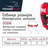 Боксерський шолом PowerPlay тренувальний 3068 PU, Amara Червоно-Синій XS SKL24-144817, фото 10