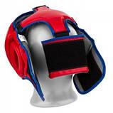 Боксерський шолом PowerPlay тренувальний 3068 PU, Amara Червоно-Синій M SKL24-144819, фото 3