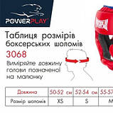 Боксерський шолом PowerPlay тренувальний 3068 PU, Amara Червоно-Синій M SKL24-144819, фото 10