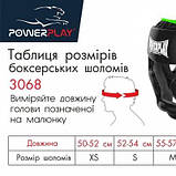 Боксерський шолом PowerPlay тренувальний 3068 PU, Amara Чорно-Зелений XS SKL24-144820, фото 10