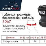 Боксерський шолом PowerPlay тренувальний 3067 з бампером PU, Amara Чорний L SKL24-144825, фото 10