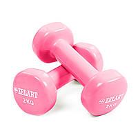 Гантелі 2 шт по 2 кг для фітнесу ZELART Beauty З вініловим покриттям Рожевий (TA-5225-2)
