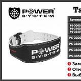Пояс для пауерліфтингу Power System Power Lifting PS-3800 Black-Blue Line XL SKL24-145386, фото 2