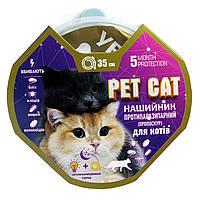 Ошейник «Pet Cat» для котов (35 см.)