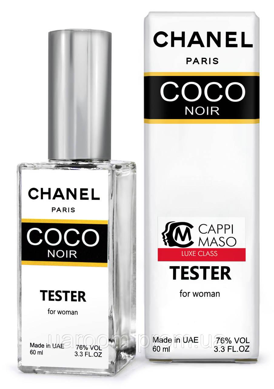 Тестер DUTYFREE жіночий Chanel Coco Noir, 60 мл