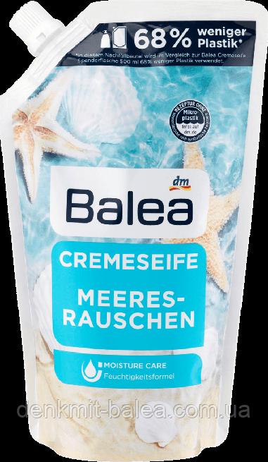 Жидкое мыло с минералами Мертвого моря Balea Meeres Rauschen 500 мл (запаска)