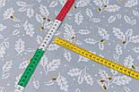 """Лоскут сатина """"Листья дуба и жёлуди"""" на сером, №3446с, размер, фото 3"""