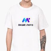 Футболка мужская Ваше Лого (Your logo) Белый (9223-2604)