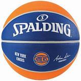 Мяч баскетбольный Spalding Nba Team NY Knicks Size 7 SKL41-227405, фото 2