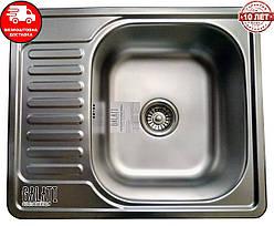 Кухонная мойка Galati (Eko) Sims Textură