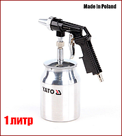 Пистолет пескоструйный с нижним бачком пневматический Yato YT-2376