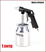 Пістолет піскоструменевий з нижнім бачком пневматичний Yato YT-2376