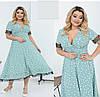 Сукня подовжене з завищеною талією, з 50 по 60 розмір