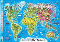 Географічні карти та плакати