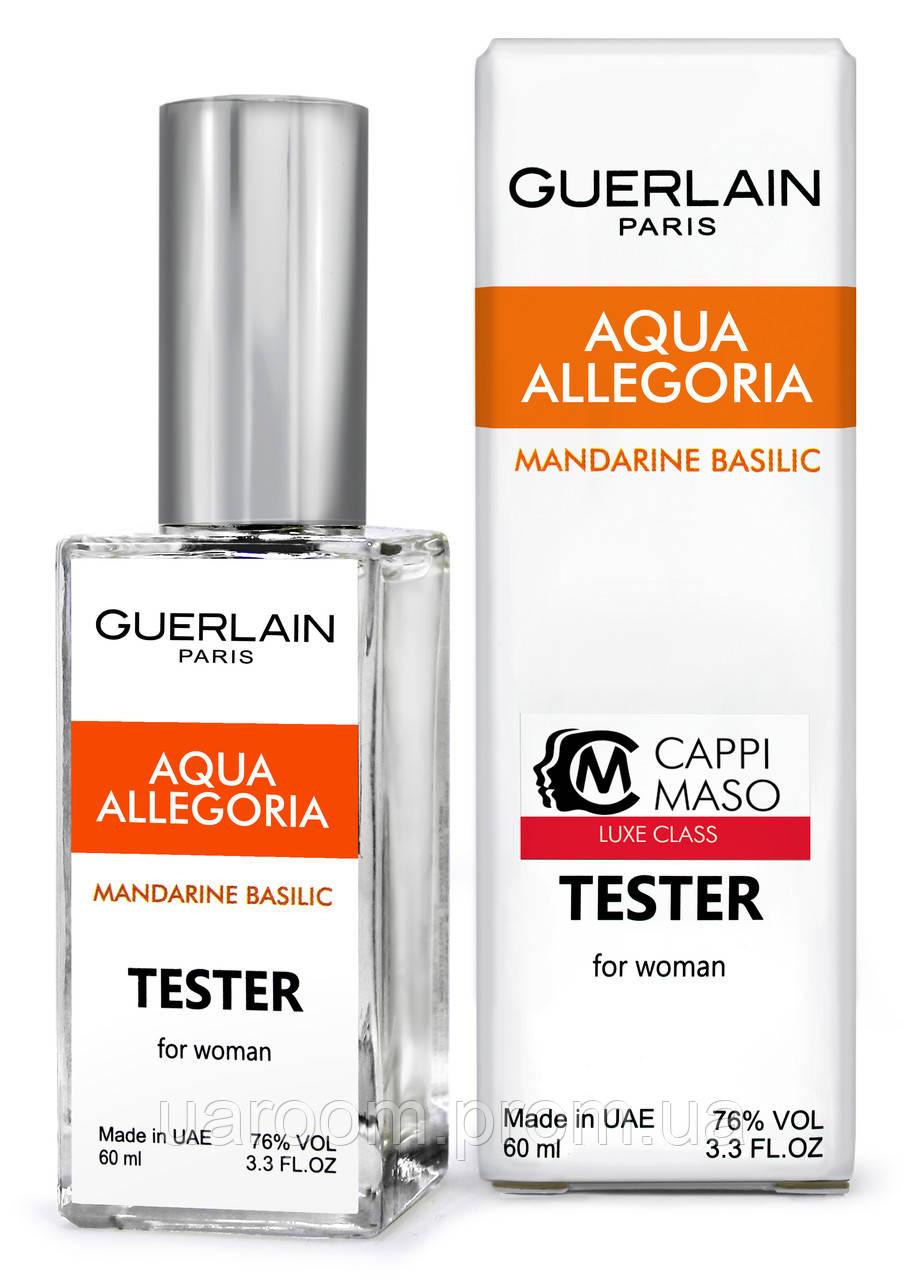 Тестер DUTYFREE жіночий Guerlain Aqua Allegoria Mandarine Basilic, 60 мл