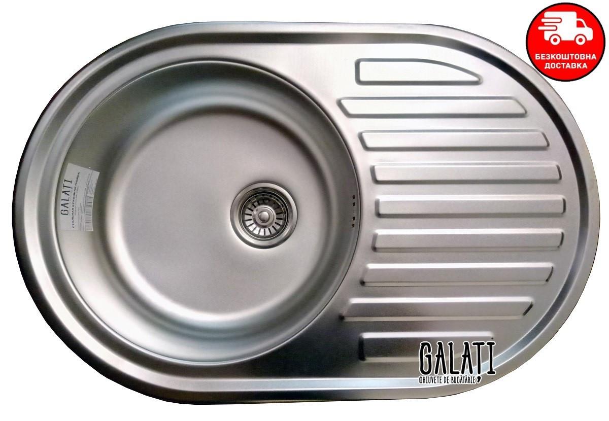 Кухонная мойка Galati (Eko) Dana Satin