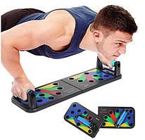 Доска для отжиманий Push Up Rack Board JT 006 тренажер для упражнений