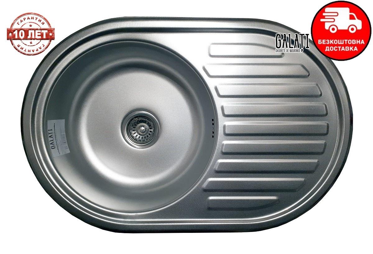 Кухонна мийка Galati (Eko) Dana Textură
