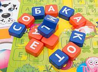 Навчальні ігри для вивчення мови