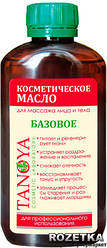 Базовое косметическое масло для массажа лица и тела Tanoya Massage Oil