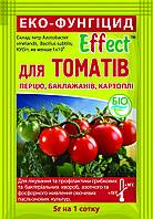 Эффект для томатов, перца, баклажана, картофеля 5 г.