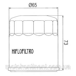 HF303 HIFLO FILTRO фільтр масляний HF303, аналог MEIWA MH1013/ COF203, фото 2