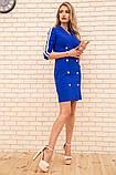 Платье 167R1665 цвет Синий, фото 2