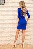 Платье 167R1665 цвет Синий, фото 3