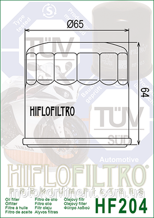HIFLO FILTRO фільтр масляний HF204, аналог MAHLE FILTER OC575, K&N KN204, MEIWA MH1015, фото 2