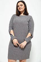 Платье 102R083 цвет Серый