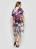 Платье-рубашка  женская Сати акварель, фото 3