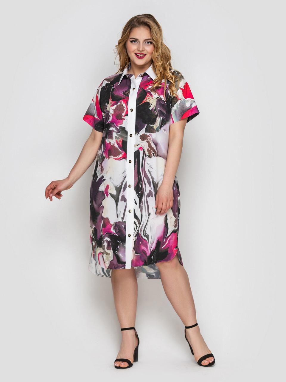 Платье-рубашка  женская Сати акварель