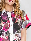 Платье-рубашка  женская Сати акварель, фото 6