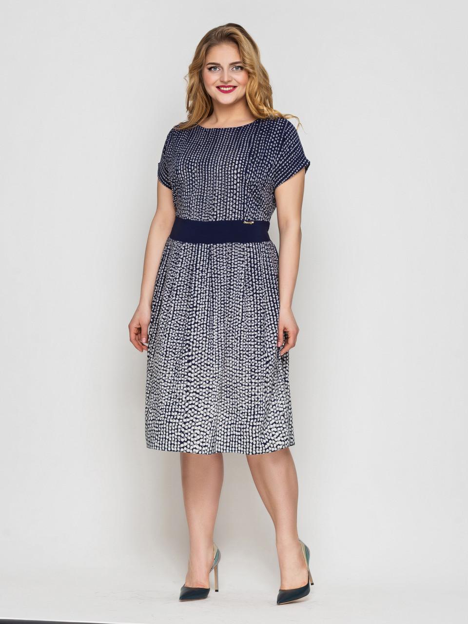 Платье летнее Лорен синее горох