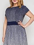 Платье летнее Лорен синее горох, фото 4