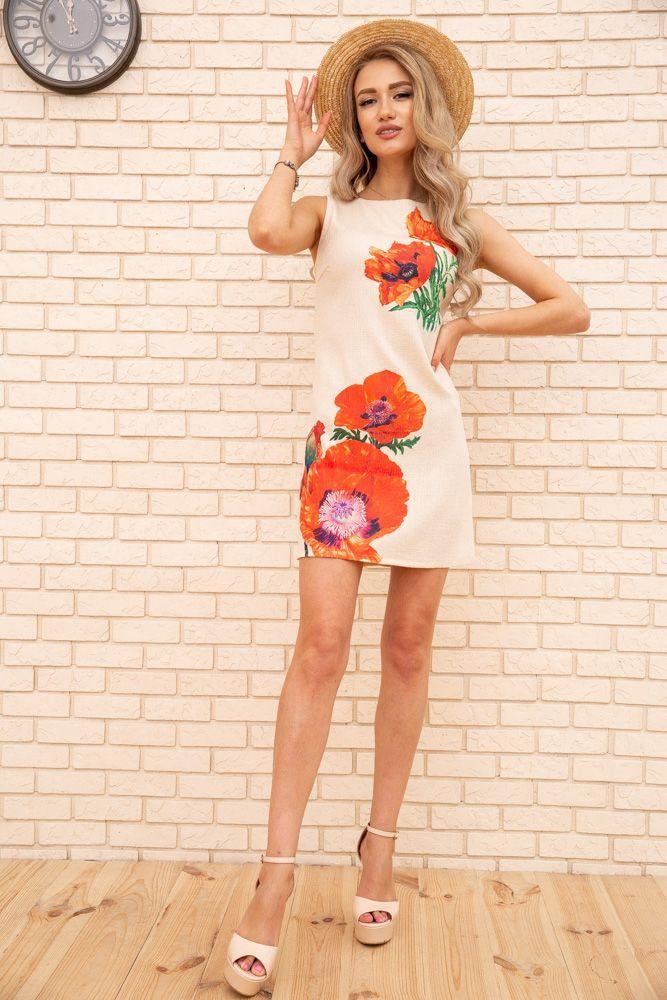Сукня 172R019-1 колір Бежевий