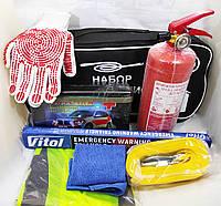 Набор автомобилиста 8 единиц (жилет, трос, аптечка,ав.знак ЗА-001, огнетушитель 1кг,перчатки,сумка)