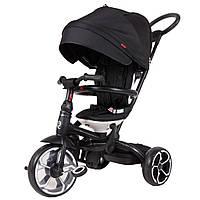 Триколісний дитячий велосипед Qplay Prime EVA