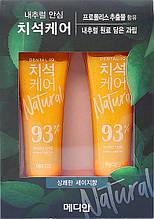 Набор зубных паст с шалфеем Median Natural Tartar Care Toothpaste Sage Flavor 2*120 г