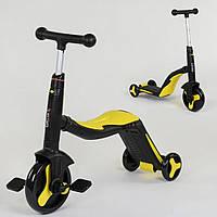 Самокат беговел велобег велосипед детский Best Scooter 3 в 1 JT 10993 мелодии свет желтый