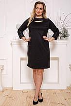 Сукня 102R082 колір Чорний