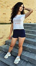 Жіночі шорти фітнес Еластик, фото 3